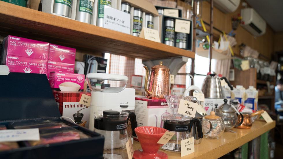 カフェの開業支援も行なっています。