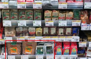 キャスクのコーヒーはフードグランニチエイ三吉店でも販売しています